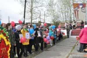марш победы01